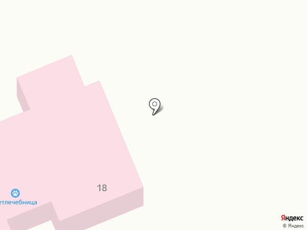 Красноармейская ветеринарная лечебница на карте Красноармейска
