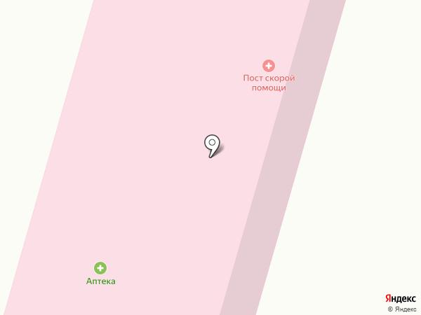 Королёвская станция скорой медицинской помощи, ГБУЗ на карте Биокомбината