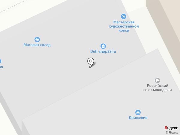 Лабаз на карте Жуковского