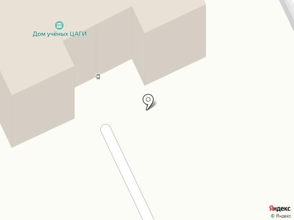 Центральный аэрогидродинамический институт им. профессора Н.Е. Жуковского на карте Жуковского