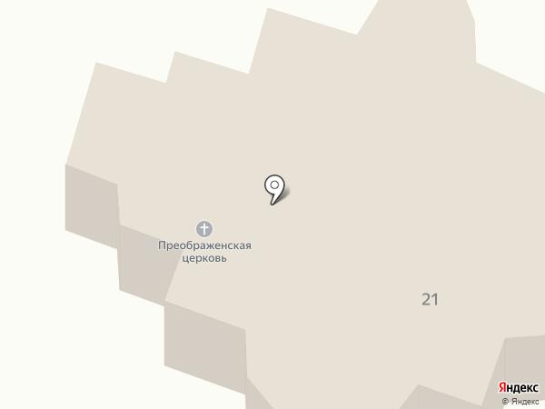 Храм Преображения Господня в пос. Звездный городок на карте Звёздного городка