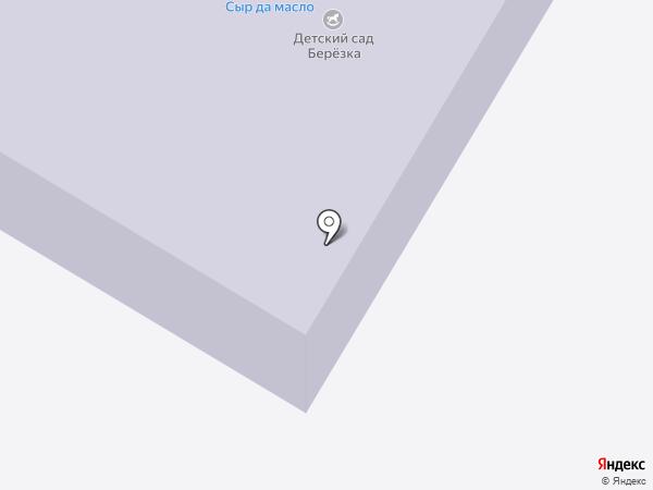 Детский сад №2 на карте Красноармейска