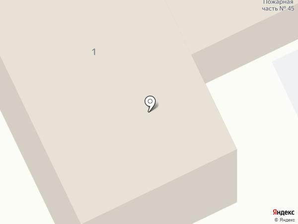 Пожарная часть №45 на карте Жуковского