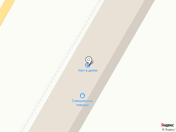 Tirebus на карте Красноармейска