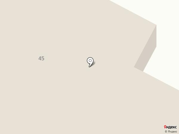 Магазин текстиля для дома на карте Красноармейска