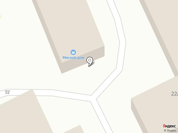 Мясной дом на карте Жуковского