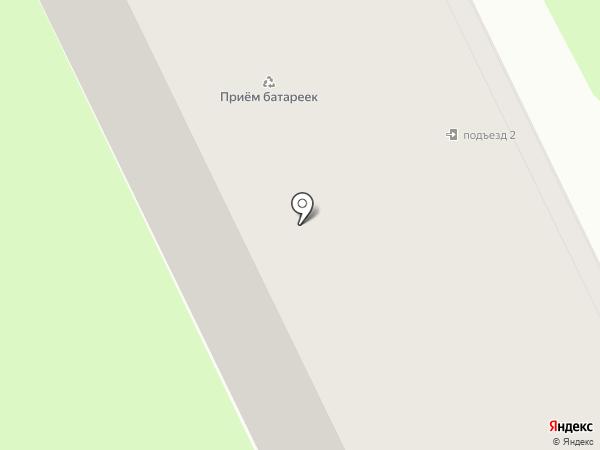 Жуковский дом книги на карте Жуковского