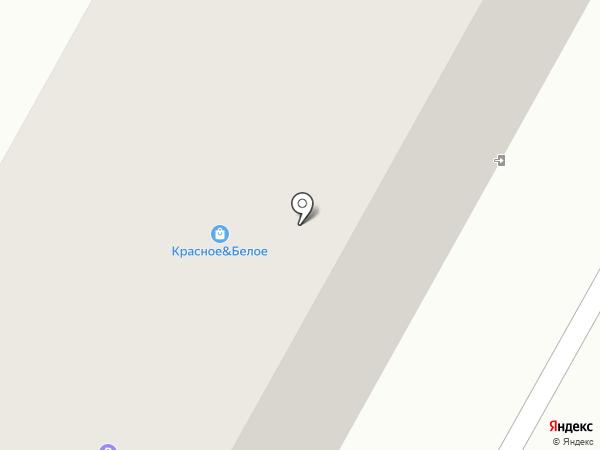 ЗАГС г. Красноармейска на карте Красноармейска