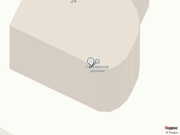 Храм Сергия Радонежского в Трубино на карте Трубино