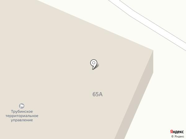Администрация сельского поселения Трубинское на карте Трубино