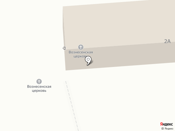 Храм Вознесения Господня на карте Красноармейска