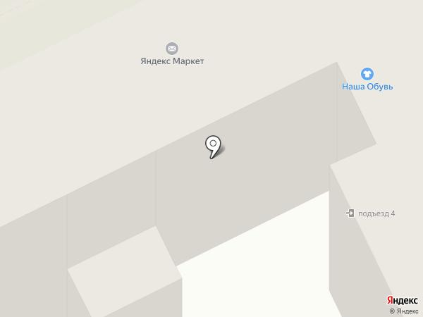Аптека №468 на карте Жуковского