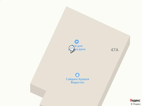 Все для дома и для дачи на карте Трубино