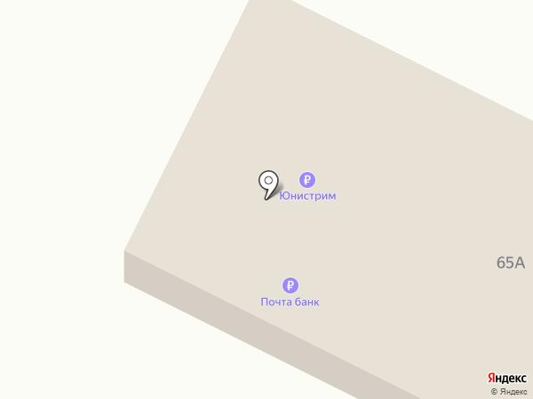 Почтовое отделение №141131 на карте Трубино