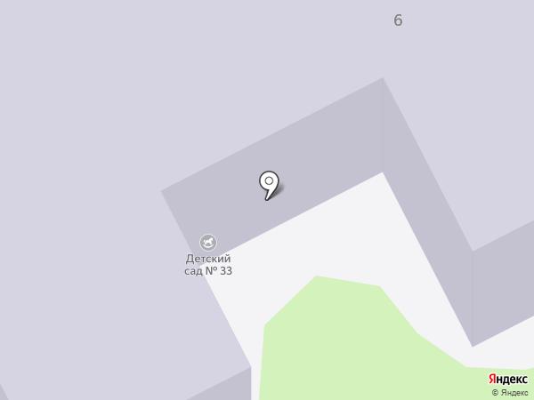 Детский сад №33 на карте Жуковского