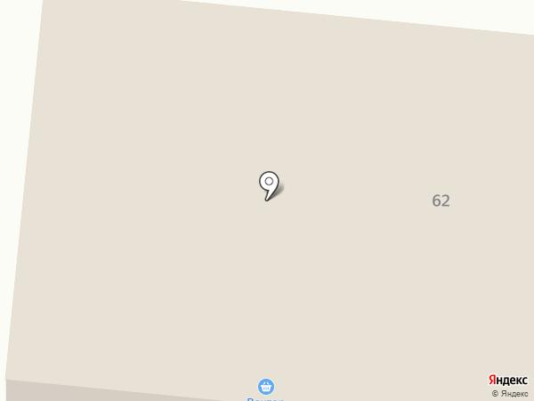 Don Pay на карте Харцызска