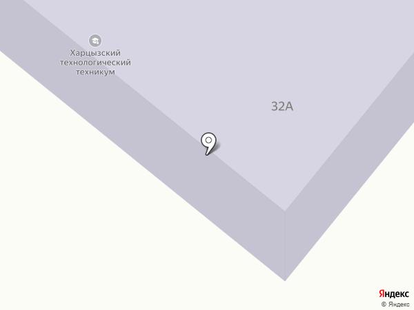 Харцызский техникум, ДонНТУ на карте Харцызска