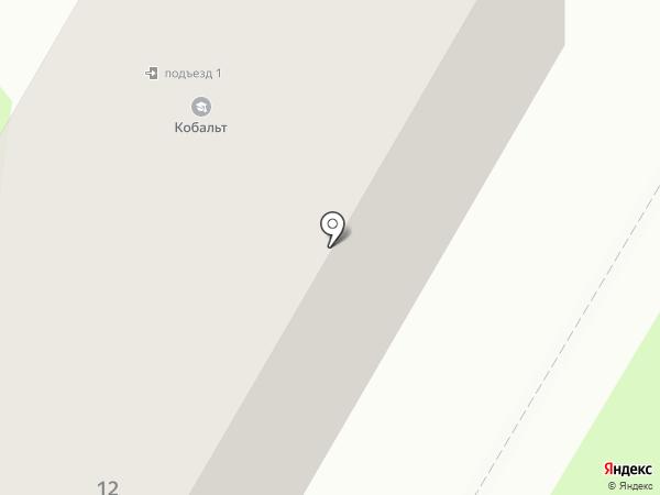 Кобальт, АНО ДПО на карте Жуковского