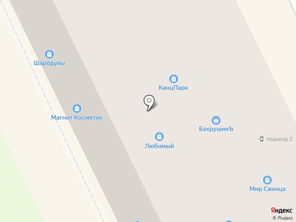 Магнит-Косметик на карте Жуковского