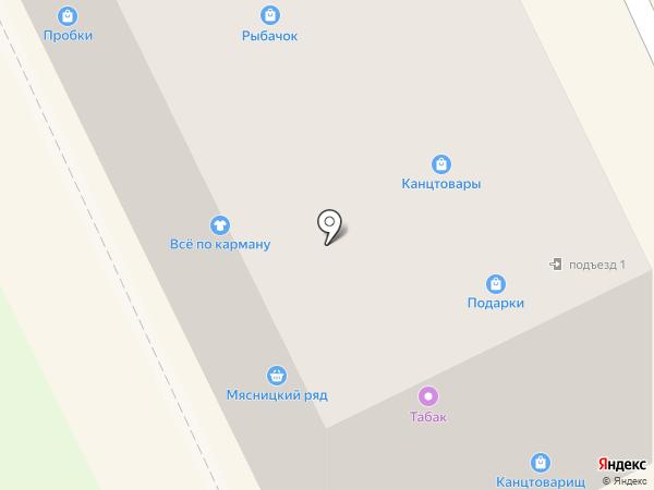 Магазин фермерских продуктов на карте Жуковского