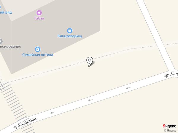 Магазин канцтоваров на карте Жуковского
