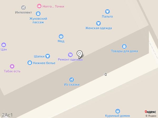 Амадеус на карте Жуковского