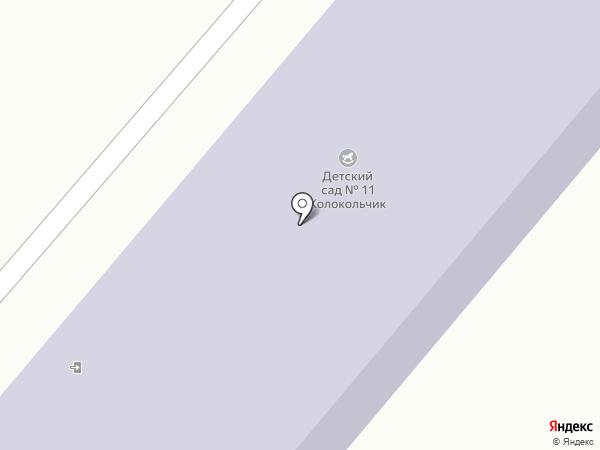 Детский сад №11, Колокольчик на карте Харцызска