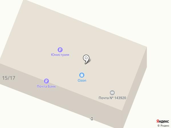 Почтовое отделение №143920 на карте Балашихи