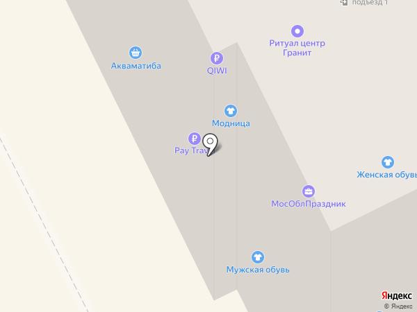 Зоомагазин на карте Жуковского