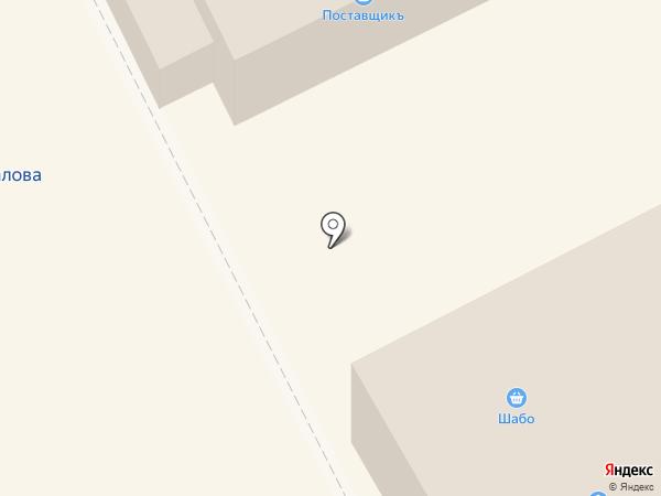 Первая полоса на карте Жуковского