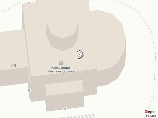 Александро-Невский храм города Красноармейска на карте Красноармейска