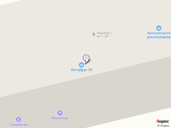 Салон штор на карте Красноармейска