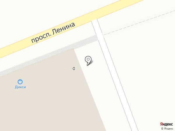 Pay.Travel на карте Красноармейска