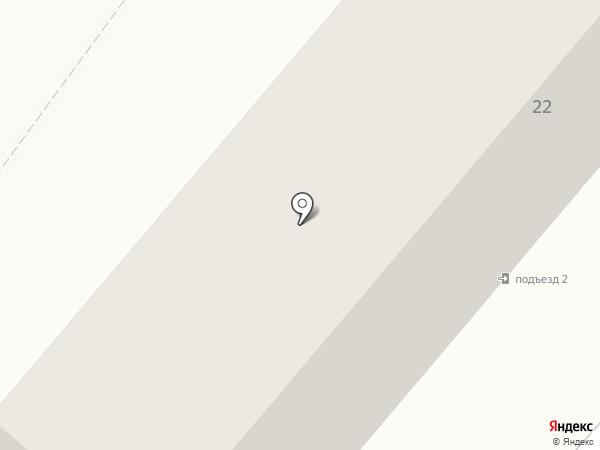 Золушка на карте Харцызска