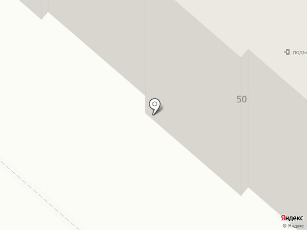 Имидж на карте Харцызска