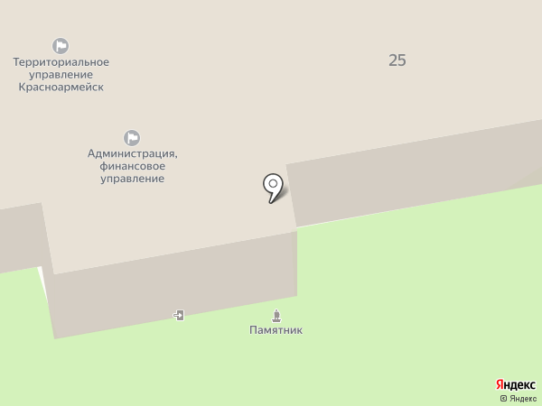 Банкомат, Сбербанк, ПАО на карте Красноармейска