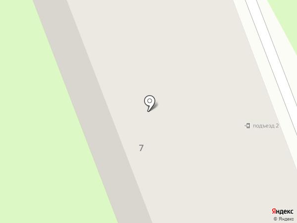 Центр лечебного и профилактического питания городского округа Красноармейск на карте Красноармейска