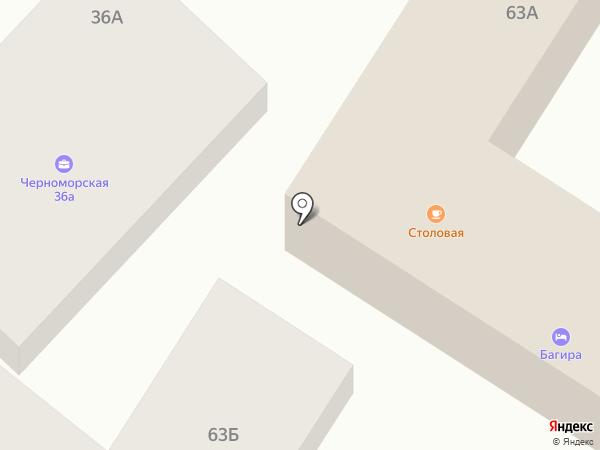 Багира на карте Геленджика