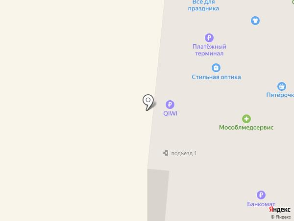 Яшма Золото на карте Красноармейска