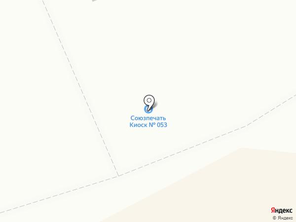 Союзпечать на карте Красноармейска