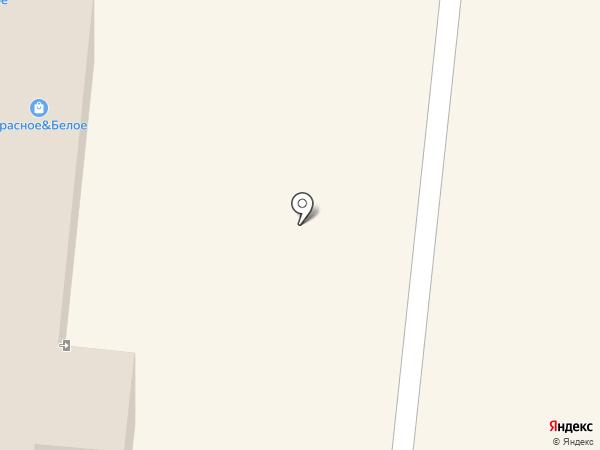 Наутилус на карте Красноармейска