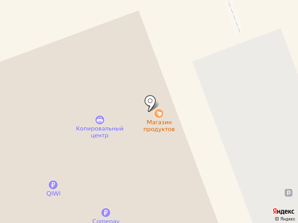 За пивком на карте Красноармейска