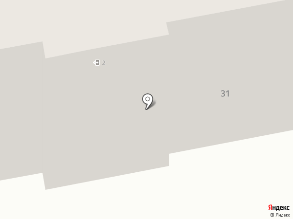 Мастерская по ремонту обуви на карте Харцызска