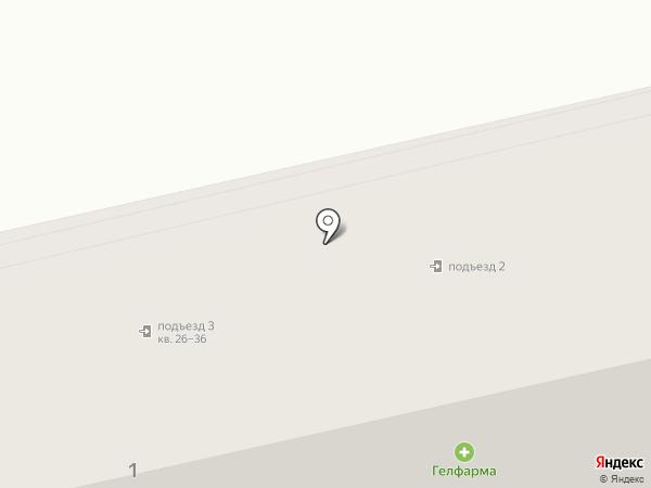 Геленджикфармация на карте Геленджика