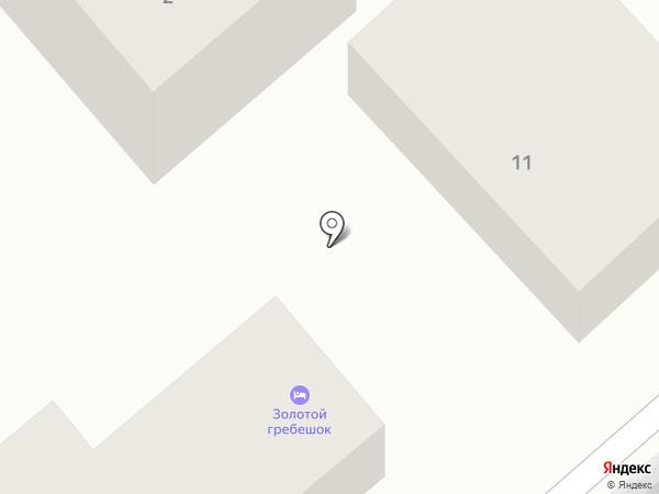 Золотой гребешок на карте Геленджика