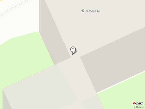 Магазин одежды и обуви на карте Красноармейска