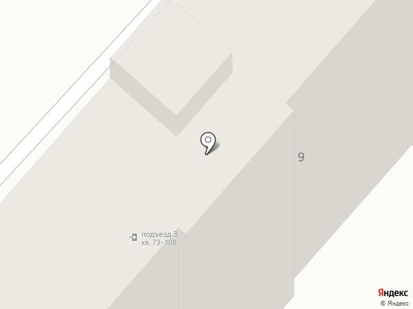 Продукты, магазин на карте Харцызска