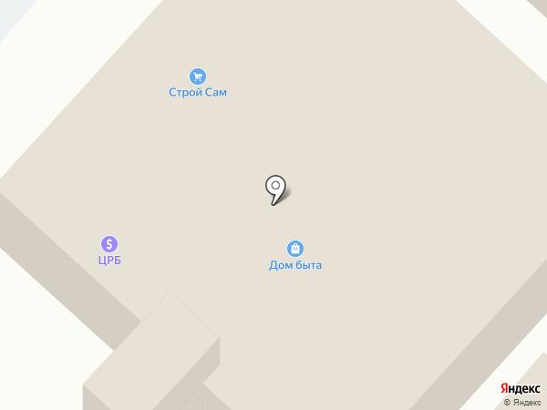 Парикмахерская на карте Харцызска