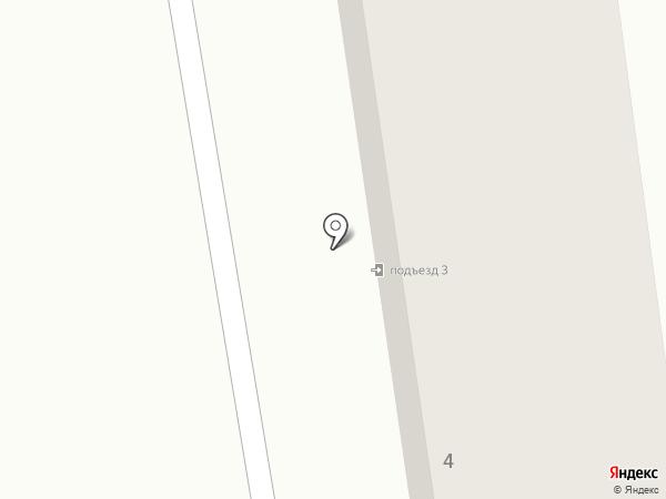 Центральный Республиканский Банк, ОГУ на карте Харцызска