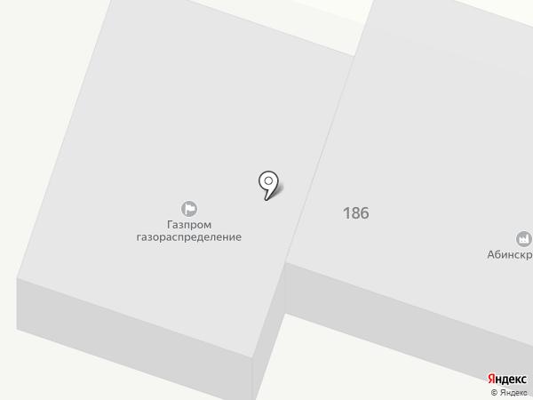 Абинскрайгаз на карте Абинска